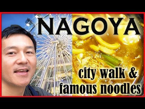 Nagoya City and Famous Noodles 名古屋で有名な麺を食べました
