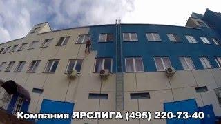 Ремонт фасадов(, 2016-02-25T20:18:57.000Z)