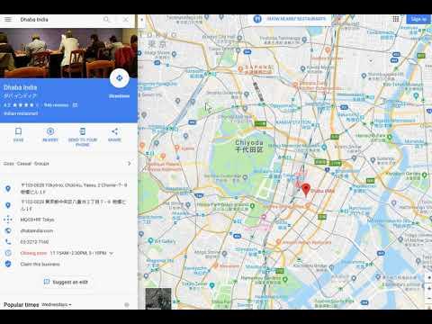 【Googleマップ】英語表記にする方法