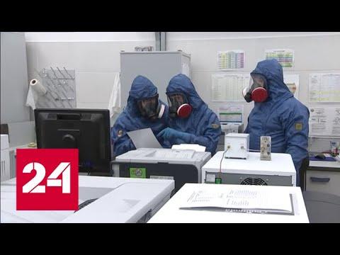 Сорок процентов тестов на коронавирус показывают ложноотрицательные результаты - Россия 24