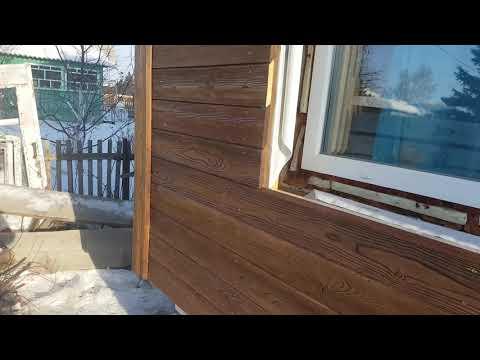 Скошенный планкен на фасад дома (масло OSMO)