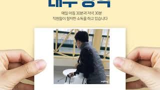 코로나 극복 _ 강북문화정보도서관