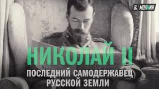 видео Внутренняя и внешняя политика Николая 2 кратко (таблица)