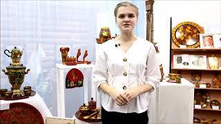 21 Музей Золотая Хохлома