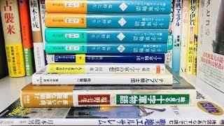 十字軍・テンプル騎士団の歴史を解説【読書居酒屋】