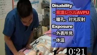 1. PALS 小児救急患者の初期診療:迅速版 thumbnail