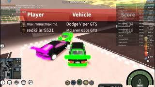 Jeu principal Roblox Vehicle Simulator (Jom lumba)