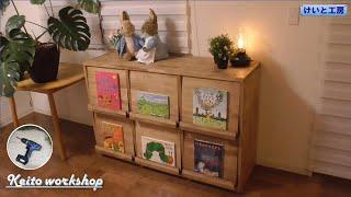 「魅せる本棚」の製作(DIY:材木の切断, ダボ継ぎ加工, レール等の取り付け, 塗装, 組立など。収納力強化!)