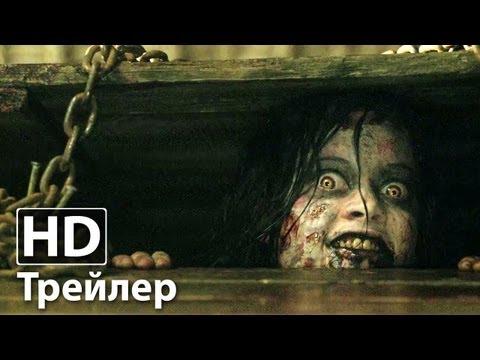 Сериал Ходячие мертвецы все сезоны смотреть онлайн