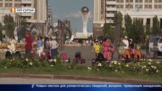 Главные новости. Выпуск от 30.07.2019