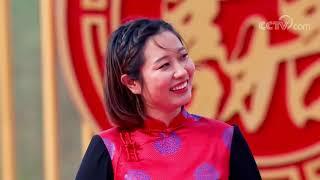[喜上加喜]节目抢先看 年轻姑娘常年深夜翻别人家墙头 相亲时被问出来掉下眼泪| CCTV综艺
