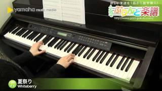 使用した楽譜はコチラ http://www.print-gakufu.com/score/detail/57042...