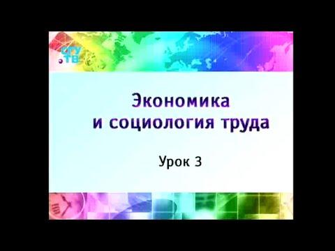 book interne