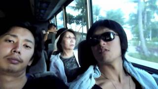 Guam Trip