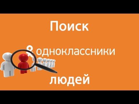 Регистрация в скайпе Как зарегистрироваться в скайпе
