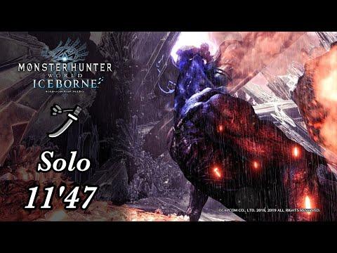 【MHWI】極ベヒーモス討滅戦 太刀 ソロ 11'47 / Extreme Behemoth LS Solo