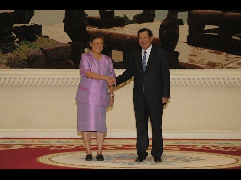 Meeting official visit Her Royal Highness Princess Maha Chakri Sirindhorn of the Kingdom of Thailand
