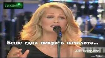 ✅Наташа Теодориду - Незная колко те обичам 🇬🇷