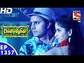Chidiya Ghar (Episode 591 Onwards) | TV Show | SAB TV
