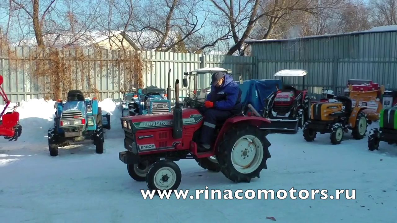 Запчасти для тракторов от компании ТЕХКОМПЛЕКТ+ (Чебоксары.