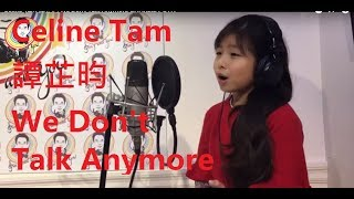 Download Lagu We Don't Talk Anymore CHARLIE PUTH covered by Celine Tam Mp3