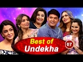 Aishwarya Rai, Bipasha Basu in Best Of Undekha | 07 | The Kapil Sharma Show | Sony LIV | HD