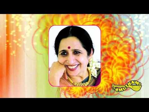 Brindavani Venu - Kaana Vendamo - Aruna Sairam