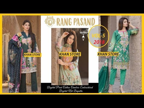 ee29ffeb22 Latest New Pakistani Dresses By Gull Jee Rang Pasand Digital Print Cotton  Cambric 2018 Digt, Nt Dupt - YouTube