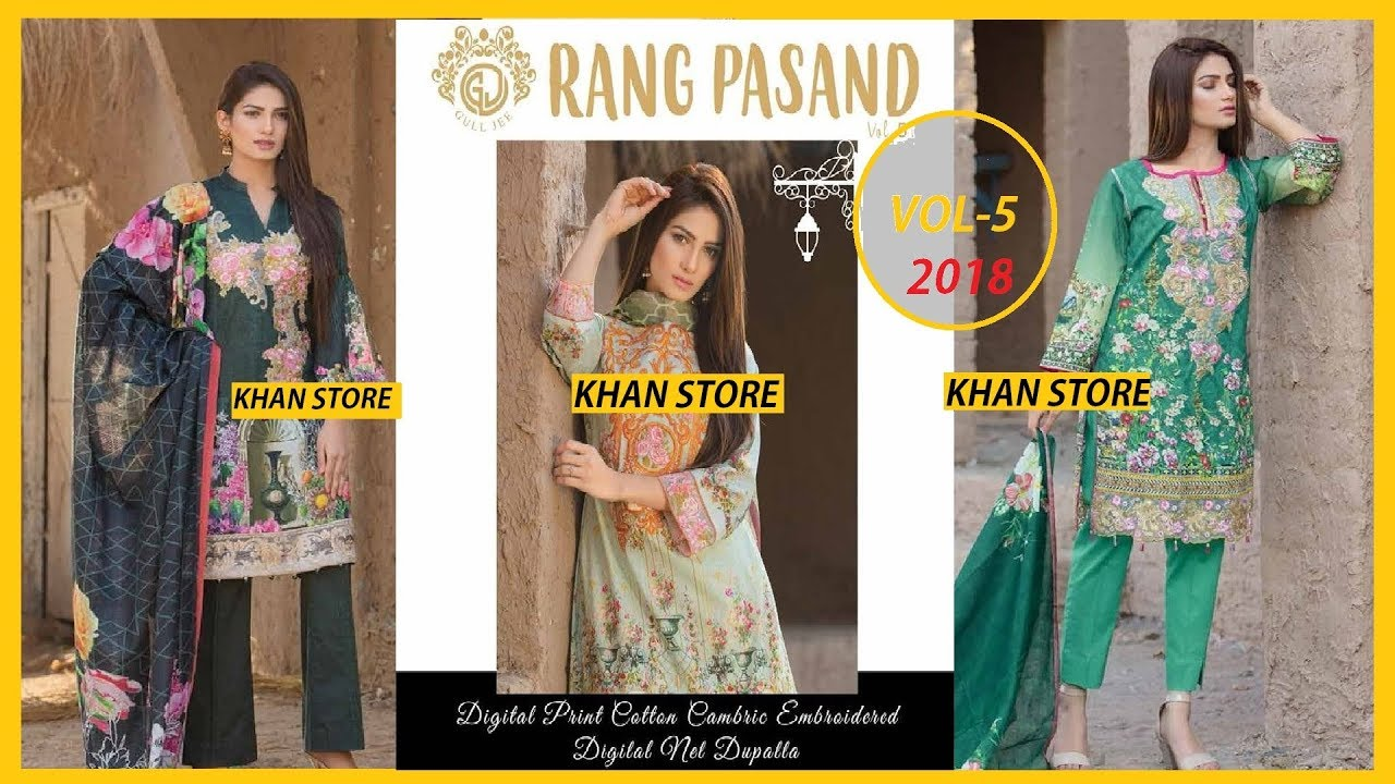 dc90561ec7 Latest New Pakistani Dresses By Gull Jee Rang Pasand Digital Print Cotton  Cambric 2018 Digt, Nt Dupt