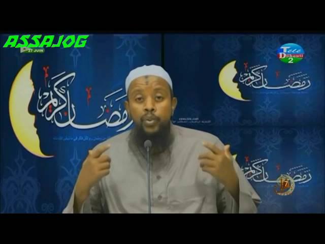 Djibouti: Sheikh Abdirahim Shafii