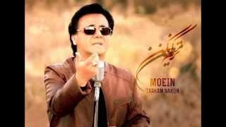 Moein Tarkam Nakon 17/12/2013