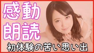 チャンネル登録してくれたら嬉しいです♪→https://www.youtube.com/chann...