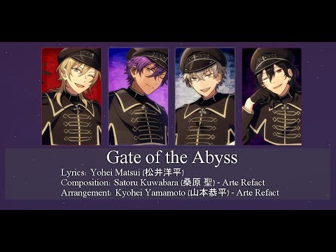 Gate of the Abyss - UNDEAD [romanji; color coded] 【 SHORT VERSION 】