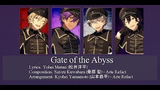 UNDEAD - Gate of the Abyss