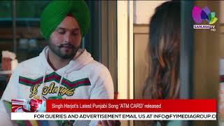 Singh Harjot& 39 s Latest Punjabi Song & 39 ATM CARD& 39 Released Sanjha TV