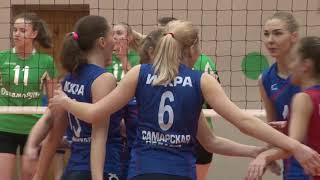 В Самаре стартовал 4-й тур Чемпионата России по волейболу среди женских команд 2018 года