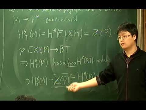 Choi, Suyoung (Osaka City University) / Combinatorial rigidity of 3-dimensional simplicial polytopes