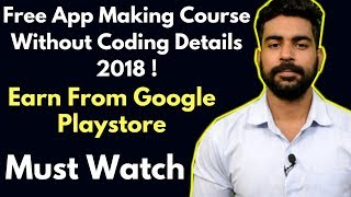 Earn from Android Apps | Free Course Announcement | Earn without Coding | Praveen Dilliwala