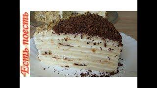 Мегатворожный торт на сковороде. Творожные коржи с творожным кремом.