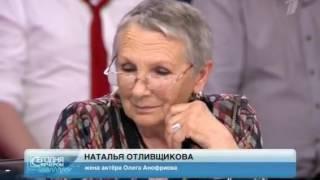 Сегодня вечером 04.06.2016 Олег Анофриев (4 июня 2016)