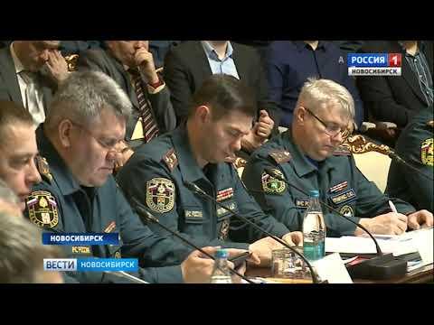 В Новосибирске проходят учебные сборы сотрудников МЧС со всей Сибири