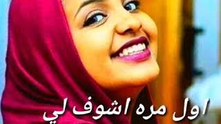 حلات وتس حمو اسماعيل اول مره اشوف لي قمر