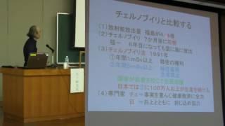 福島事故による放射能公害「 原発・被ばくに関する国際的枠組」 矢ヶ崎克馬 日本環境会議沖縄