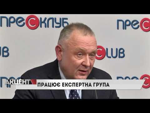 НТА - Незалежне телевізійне агентство: Команда ВО
