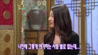 The Guru Show, Lee Mi-youn #03, 이미연 20071010