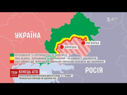 ЗСУ нагибают россиян в Водяном (под Мариуполем). Съемка реального боя. АТО, ВСУ