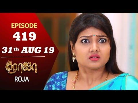 ROJA Serial | Episode 419 | 31st Aug 2019 | Priyanka | SibbuSuryan | SunTV Serial |Saregama TVShows