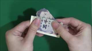 お札を使った折り紙です。これで渡すとやらしさ半減。優しく折ってくだ...