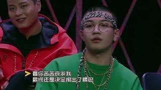 孫八一 還錢 (影片版) │60秒淘汰賽│中國有嘻哈 第三期
