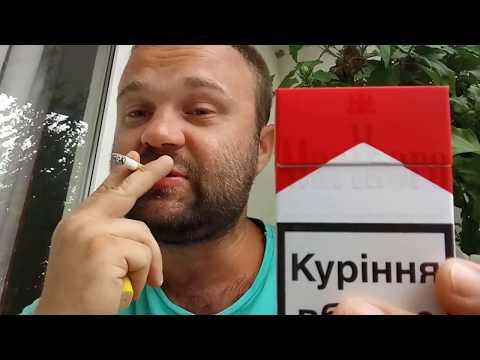 Обзор  Marlboro Red (Украина)